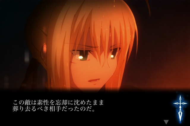 Fate/Zero The Adventureセイバー画像