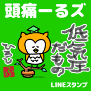 interview_zutool_linestickers01_thumb